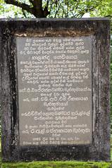 Temple de Nalanda, Sri Lanka (voyagesphotos) Tags: srilanka ceylan temple bouddhism bouddhisme hindou hindu nalanda nalandagedige asia asie