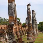 Outer Wat Phra Si Sanphet thumbnail