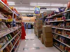 Aisle 10 (l_dawg2000) Tags: 2017 2017remodel bakery dairy delicatesen floraldepartment food formergreenhousestore freshandlocal grocery grocerystore kroger localflair millington pharmacy tennessee tn unitedstates usa