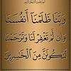 Photo (doaamuslim) Tags: ifttt instagram دعاء المسلم أذكار أدعية القرآن السنة doaamuslim