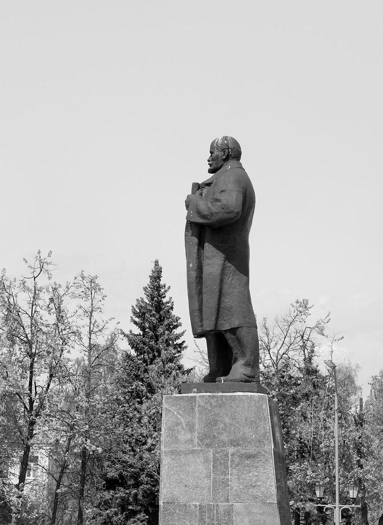 фото: Ленинское