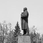 Ленинское thumbnail