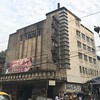 Darpana Cinema Hall[2018] (gang_m) Tags: 映画館 cinema theatre インド india2018 india kolkata calcutta コルカタ カルカッタ