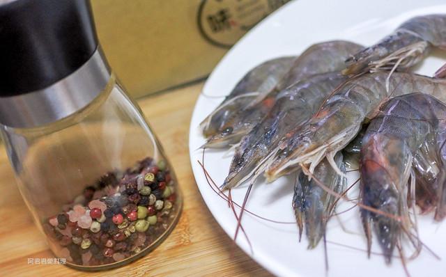 17_味旅 Spices Journey FANSbee粉絲機器人_阿君君愛料理-2295