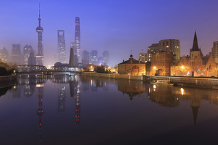 Shanghai city at night, China