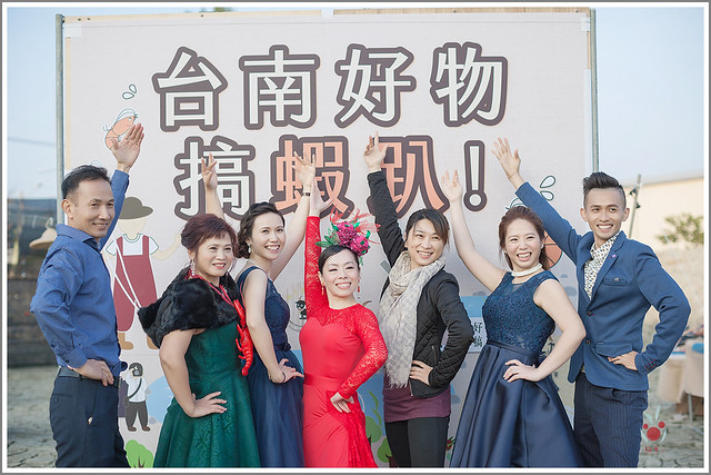台南 產地餐桌 |跟著台南好盟,來養蝦池底,走走秀,吃辦桌 |小農聯盟 (19)
