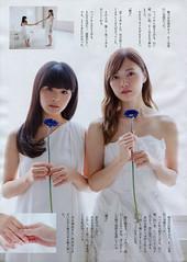 白石麻衣 画像26
