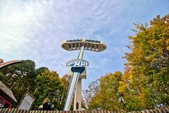 Hansa Park - Fliegender Hai (www.nbfotos.de) Tags: hansapark fliegenderhai freizeitpark vergnügungspark themepark sierksdorf