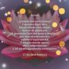 Errori (Poetyca) Tags: featured image immagini e poesie sfumature poetiche poesia