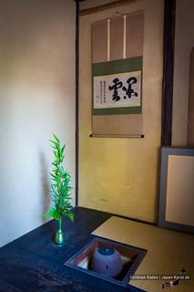 Fundain, subtemple of Tofukuji, Kyoto