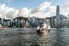 Hong Kong (drasphotography) Tags: hongkong hong kong drasphotography victoria peak ferry ship boat skyline travel travelphotography reflection nikkor2470mmf28 d810 reisefotografie
