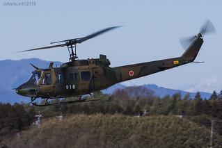 Japan Ground Self Defence Force, Bell UH-1H Huey, JG-1916.