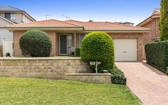 11 Helm Cottage Street, Blair Athol NSW