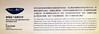 IMG_20180115_142433 (H Sinica) Tags: silkroad 香港歷史博物館 hogkongmuseumofhistory 綿亙萬里 絲綢之路