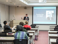 180118 Gerow lecture & dinner-02.jpg (Bruce Batten) Tags: locations workfunctions occasions campuses subjects honshu obirin friendsacquaintances people tokyo japan machidashi tōkyōto jp machida