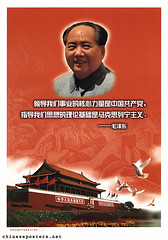 The Communist Party of China is our cause's core leading force (chineseposters.net) Tags: china poster chinese propaganda maozedong mao 毛泽东 2001 montage dove quotation communistpartyofchina 中国共产党 zhongguogongchandang greatwall tiananmen 天安门