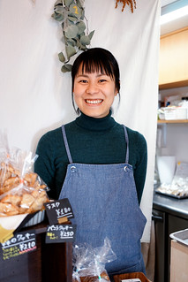 Shop owner, Koumorigashi