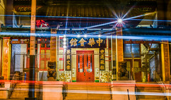 chinese consolidated benevolent association (pbo31) Tags: bayarea california nikon d810 color february 2018 winter boury pbo31 sanfrancisco city urban traffic roadway motion night dark muni bus stocktonstreet chinese chinatown architecture yellow orange door dragons gate 843