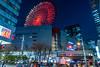 HEP FIVE (Hiro_A) Tags: hepfive osaka japan night ferriswheel architecture building sony rx100m3