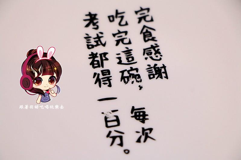 台北中正Power Beef土豪丼63