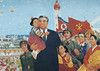 Propaganda fresco depicting Kim il Sung and North Korean people, Pyongan Province, Pyongyang, North Korea (Eric Lafforgue) Tags: 4484 artisticproduct asia asianethnicity children communism creativity cultofpersonality dictator dictatorship dprk happiness horizontal humanrepresentation ideology joy kimilsung koreanculture koreanscript nopeople nonwesternscript northkorea northkorean patriotism politician politicsandgovernment propaganda pyongyang smile workerspartyofkorea pyonganprovince 北朝鮮 북한 朝鮮民主主義人民共和国 조선 coreadelnorte coréedunord coréiadonorte coreiadonorte 조선민주주의인민공화국 เกาหลีเหนือ קוריאההצפונית koreapółnocna koreautara kuzeykore nordkorea північнакорея севернакореја севернакорея severníkorea βόρειακορέα