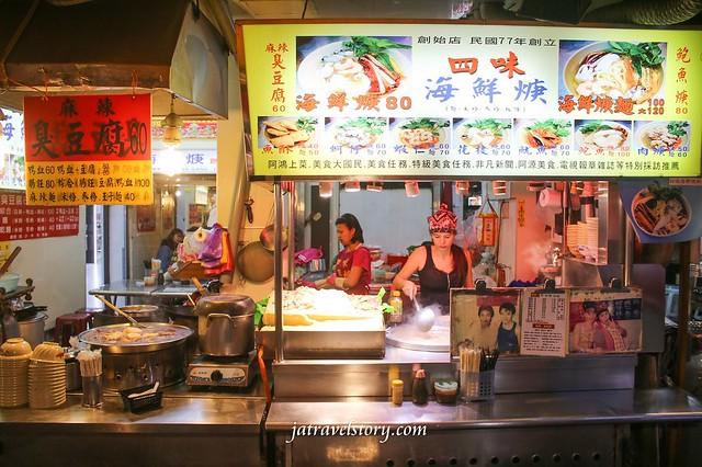 四味海鮮羹 海鮮控必吃!一碗就能品嚐4種鮮美海鮮~【捷運松山車站】 @J&A的旅行