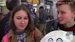 Веганашки 1 часть. Vegan dumplings part 1. (Slice Pizza Russia) Tags: пельмешки пельмени веганскиепельмени вегетарианскиепельмени постныепельмени постное пельмешкибезспешки пельмеши пельмешкидляпп ппеда повегану пост великийпост явеганашка слайспицца веган пп зож фитнес спорт здоровоепитание правильноепитание нямням омномном вегетарианскоеменю веганутые веганскаяеда вегетарианство постнаяеда dumplings wagenschieberi vegetariansvitamin postnatally lean permissionspec pelosi permissible peda povedano post velikopol veganista laiseca vegan pp healthy fitness sport starovoitova pravilnaya namnam omnomnom vegetarianskoe vaginatae beganskaya vegetarianism pastaiga