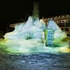 The Year 2018 in Picture - 61. dag (Poul Helt) Tags: viking gummibådsfabrikken springvand is vinter