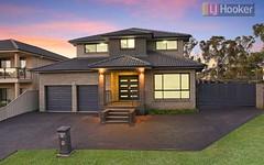 7 Eskdale Street, Minchinbury NSW