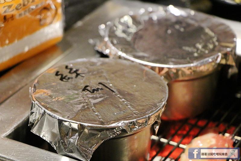 三朵花炭火燒肉鍋物037