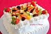 Torta con macedonia di frutta fresca (Le delizie di Patrizia) Tags: torta con macedonia di frutta fresca le delizie patrizia ricette dolci torte