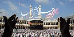 Muslim Vashikaran Solution to Resolve Marital Issues (Maulana Ji) Tags: love vashikaran blackmagic muslimastrologer