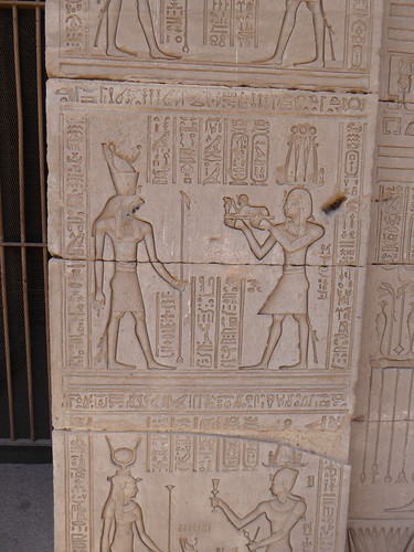 Ptolemy offering a sphinx to Horus, Dendera