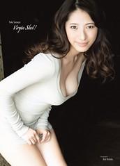 染谷有香 画像