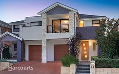 38 Bentwood Terrace, Stanhope Gardens NSW