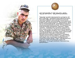 PG 05 Vladimir Alikhanyan0001