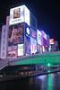 _MG_0291 (Nekogao) Tags: japan winter kansai osaka night nightview nightscene 日本 冬 関西地方 関西 大阪府 大阪市 大阪 夜景 dotonbori namba 道頓堀 難波