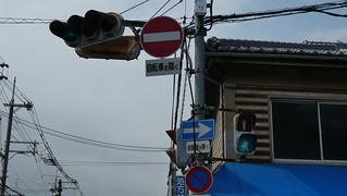 Koito Industries Signals
