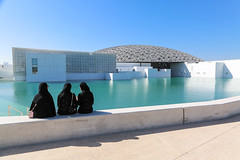 Abu Dhabi, United Arab Emirates (gstads) Tags: abudhabi uae unitedarabemirates muslim muslims islam islamic museum architecture blue