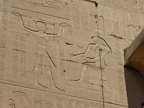 Offering to Horus, Dendera