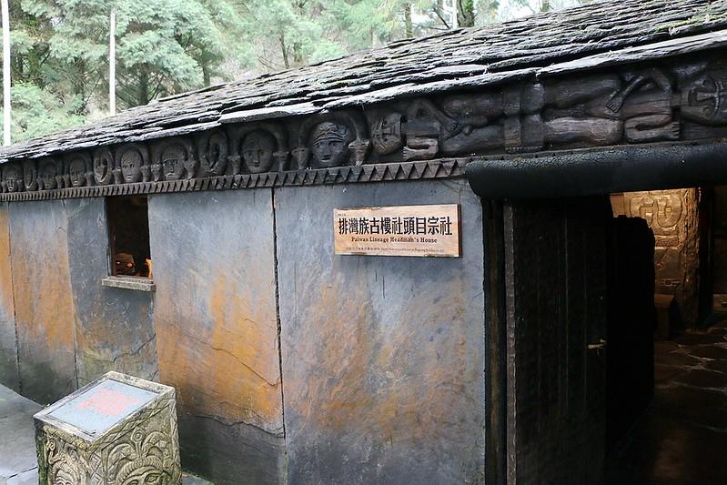 九族文化村173