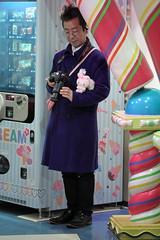 53AK7622 (OHTAKE Tomohiro) Tags: sanriopurolandgreeting tama tokyo japan jpn