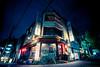 2017_11_23_Ebisu_Nights_001_HD (Nigal Raymond) Tags: 恵比寿 横丁 東京 日本 夜 暈け ボケ 鬼 nocturnalanimals ebisu tōkyō japan night bokeh boke oni demons bladerunner neonoir travel voigtländer voigtländersuperwideheliariii 15mm f45 sonya7r2 a7r2 sonya7rii a7rii sonyalpha sonyphotography sonyimages nigalraymond ナイジャルレイモンド wwwnigalraymondcom