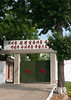 Entrance gate with red stars and a propaganda slogan above, Kangwon Province, Chonsam Cooperative Farm, North Korea (Eric Lafforgue) Tags: asia buildingentrance closed colourimage day dictatorship dprk dprk2865 fence gate lock metal nopeople northkorea outdoors propaganda protection redstar safety security shielding steel vertical chonsamcooperativefarm kangwonprovince 北朝鮮 북한 朝鮮民主主義人民共和国 조선 coreadelnorte coréedunord coréiadonorte coreiadonorte 조선민주주의인민공화국 เกาหลีเหนือ קוריאההצפונית koreapółnocna koreautara kuzeykore nordkorea північнакорея севернакореја севернакорея severníkorea βόρειακορέα