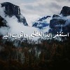 @forthem_ - - كن داعيا للخير - منشن شخص تنصحه بمتابعتنا. الدال على الخير كـفاعله و لكم الأجر إن شاء الله #doaamuslim @doaamuslim #دعاء_المسلم (doaamuslim) Tags: ifttt instagram دعاء المسلم أذكار أدعية القرآن السنة doaamuslim