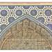 Samarqand UZ - Registan Ulugbek-Madrasa 09