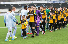 Cray Wanderers 1 Lewes 2 20 01 2018-21.jpg (jamesboyes) Tags: lewes cray bromley football bostik isthmian fa soccer action goal game celebrate celebration sport athlete footballer canon dslr