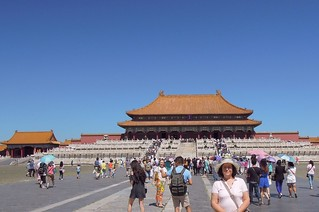 China (Beijing, Forbidden City) Outer court and the Hall of Supreme Harmony1