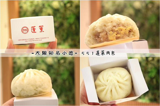 【日本美食懶人包】京都美食、大阪美食、奈良美食分享!(不定時更新唷!) @J&A的旅行