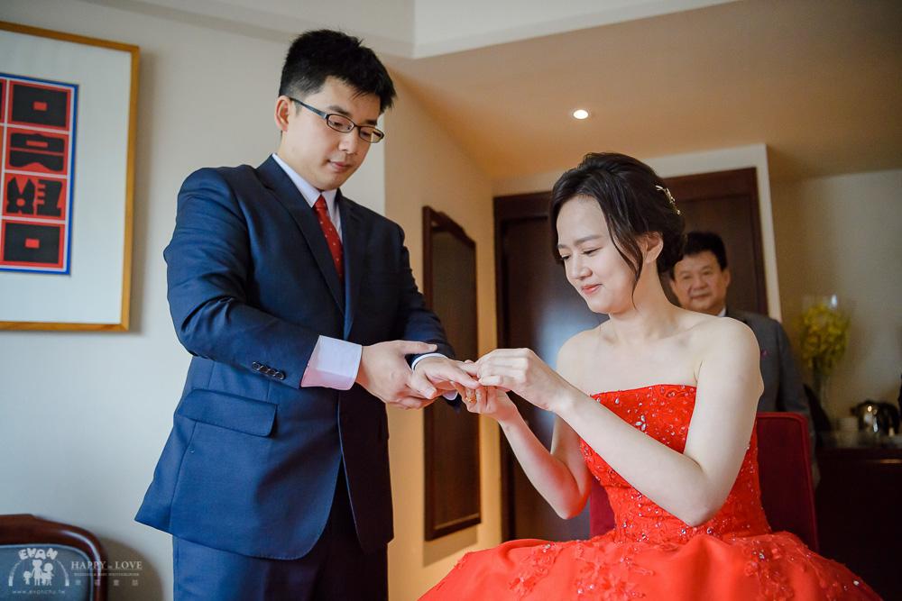 台北福華飯店-婚攝-婚宴_036